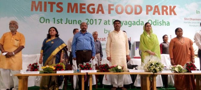 First Mega Food Park in Odisha M/s MITS Mega Food Park Pvt. Ltd. at Rayagada has been inaugurated