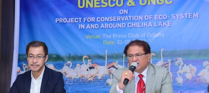 ONGC joins hands with UNESCO to declare Chilika Lake as UNESCO's world heritage site