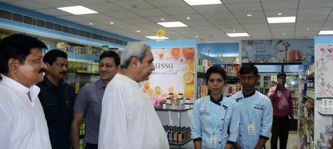 Bhubaneswar gets introduced to concept of Health Mall : One-stop mall for all health care needs