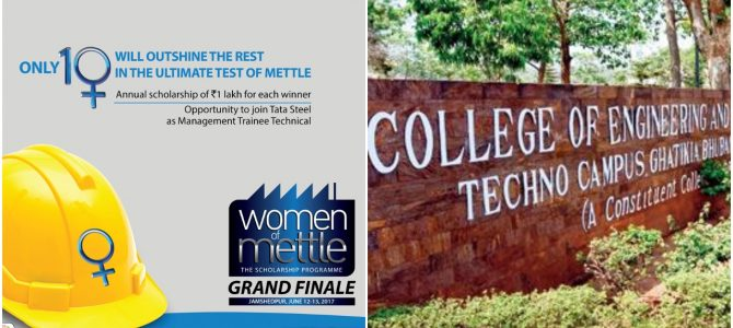 4 engineering students of CET bhubaneswar win Women of Mettle Scholarship worth Rs 2 Lakhs