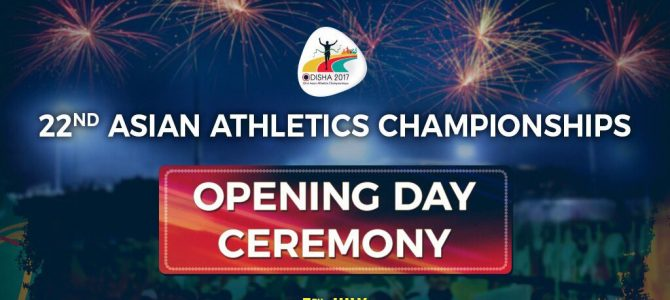 Asian Athletics Championship starts today: Srabani Nanda of Odisha to lead Indian Contingent in the ceremony