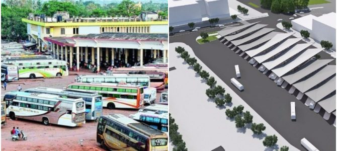 Baramunda : Finally BDA floats tender for architectural and urban design for proposed Inter State Bus Terminus (ISBT)