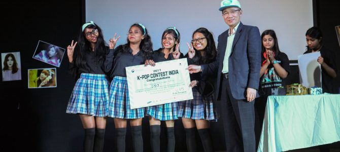 Bhubaneswar hosted its first ever K-Pop Contest on 5th July hosted by Korean Culture Center India