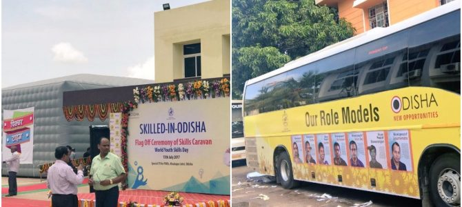 Odisha all set to open India's first skill university