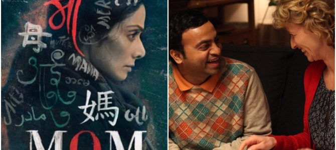 With More Hollywood work in progress, Pitobash Tripathy of Odisha stars with Sridevi in Mom movie too