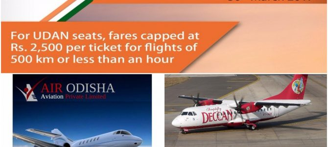 UDAN Scheme : Air Odisha and Air Deccan could start flying on regional routes by Sept end