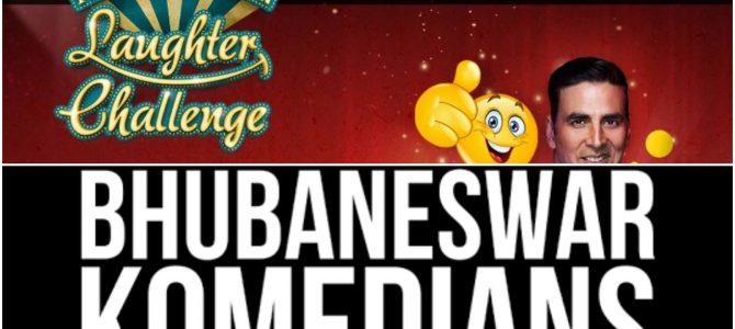 3 from Bhubaneswar Komedians qualify Zonal auditions of The Great Indian Laughter Challenge