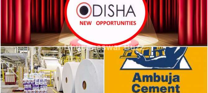 Ambuja Cements Project and Emami Paper Mills Expansion project cleared off by Odisha