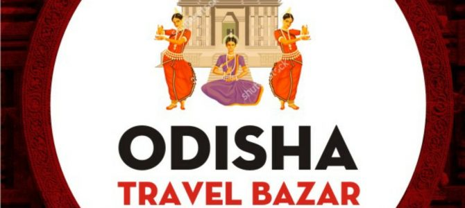 State gets ready to host 1st Odisha Travel Bazaar from Oct 15-17 in Bhubaneswar