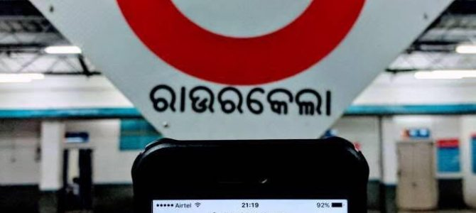 All A category stations of East Coast Railways to get WiFi by October end : Odisha has 7 in the list