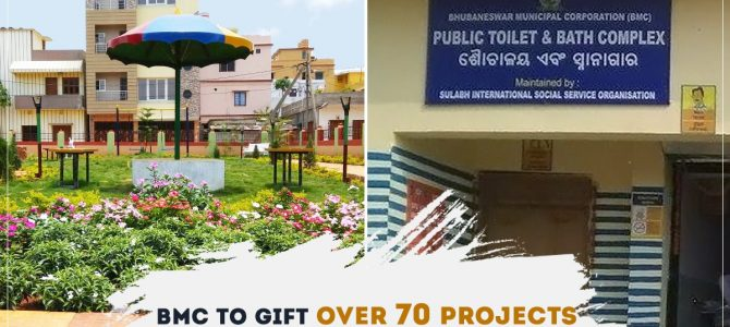 Get ready for upcoming Local Self Government Day : BMC to gift 67 projects to the city