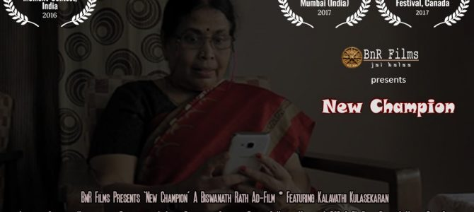 Multi-award winning silent short films by Biswanath Rath selected for screening at Canada Film Festival