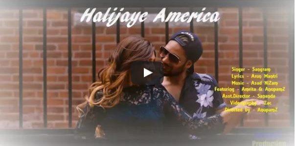 Halijaye America : A nice Odia Video by AnupamZ & Amrita shot on streets of Boston USA