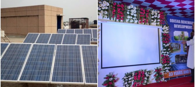 Odisha launches grid-connected roof top solar projects to promote renewables, 30% subsidy if you go Solar