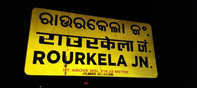 Railway Minister Suresh Prabhu to flag off Rourkela-Jammu Tawi Express extension to Sambalpur
