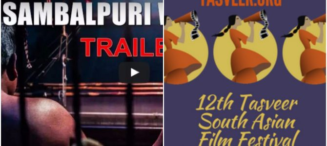 Documentary on Sambalpuri Weavers selected for largest South Asian Film Festival in USA