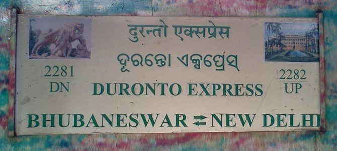 Catering service optional in Bhubaneswar New Delhi Duronto Express