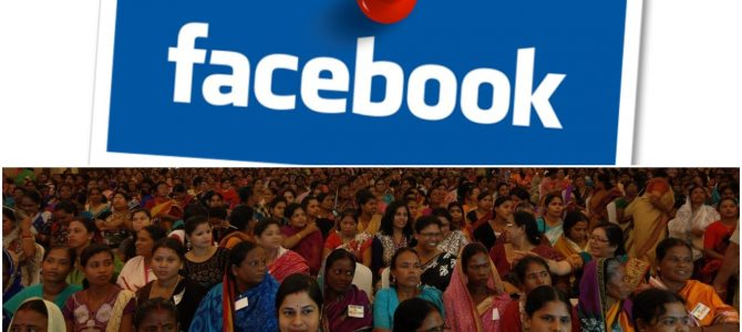 Odisha govt and Facebook launches 'SheMeansBusiness' programme to train women entrepreneurs