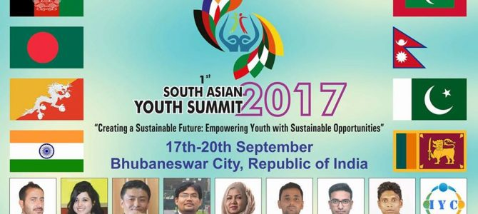 First South Asian Youth Summit 2017 to be held in Bhubaneswar