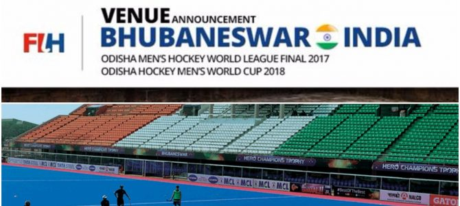 Power of Odisha Hockey : 10 from Odisha get national training call, 6 women and 4 men selected