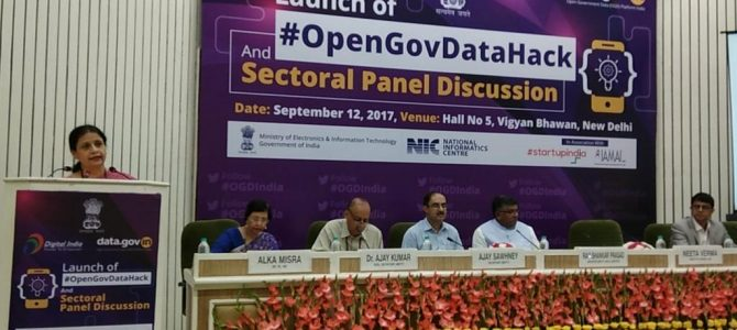 Bhubaneswar one of 7 cities of India hosting nation-wide hackathon by Govt of India