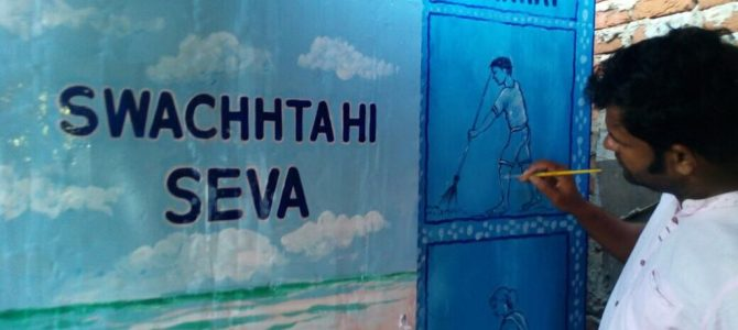 Nice to see Sand Art Maestro Sudarsan Pattnaik build toilets in Puri beach from Prize Money