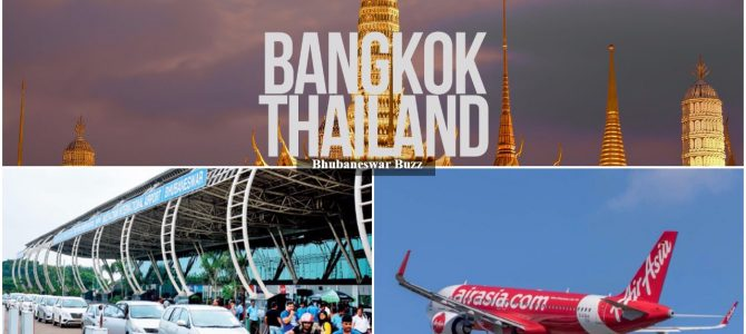 After Air India, Now Air Asia says it will launch flights to Bangkok from Bhubaneswar by March 2018