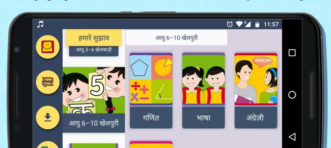 Odisha is considering proposal by Pratham Books to teach in 300 schools through digital platform