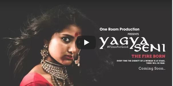 Yagyaseni : Be your own Durga  – An attempt by Bhubaneswar based amateur film makers