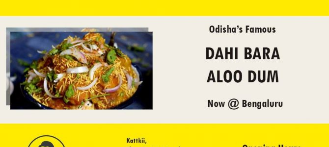 For all Dahibara Aloodam lovers in Bangalore, here comes KattKii, now open in Marathalli