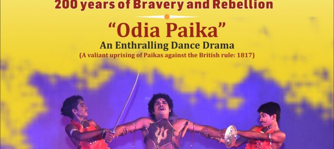 "Odia Samaj in New Delhi presents enthralling dance drama ""Odia Paika"" at Gurgaon on October 13"