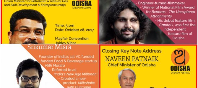 Odisha Literary Festival this weekend : All you need to know about schedules and Speakers