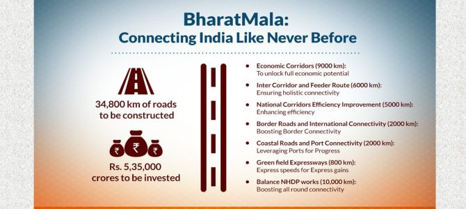 Ambitious Bharatmala programme: Odisha to get Over 1000 km road network, 2 ring roads, 2 logistic parks