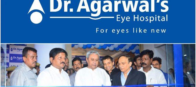 CM Naveen Pattnaik inaugurates Dr Agrawal's Eye Hospital in Bhubaneswar