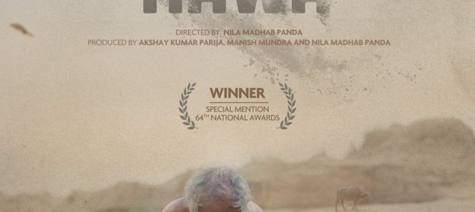 Trailer for Kadvi Hawa released : A movie on powerful tale of climate change directed by Nila Madhab Panda