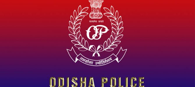 Odisha Police all set to launch new mobile app by year end for public services delivery of 13 types services