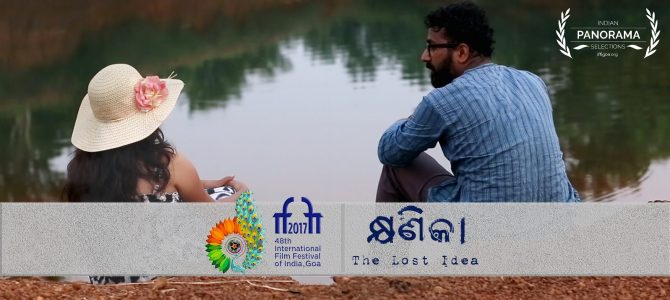 Khyanikaa – The Lost Idea : Only Odia Film in the prestigious Indian Panorama at 48th IFFI, Goa