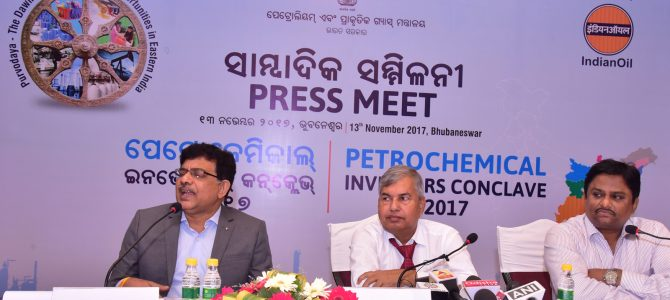 Petrochemical Investors Conclave 2017 at Bhubaneswar on November 16