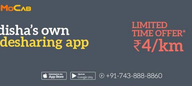 Introducing Bhubaneswar based startup MoCab : A Taxi Aggregator Service