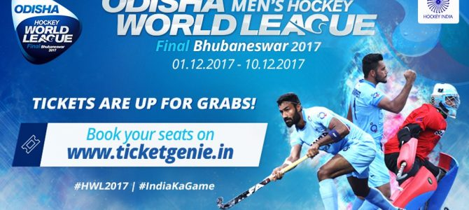 FIH Signs with Youtube to broadcast upcoming Odisha Hockey World League finals in bhubaneswar