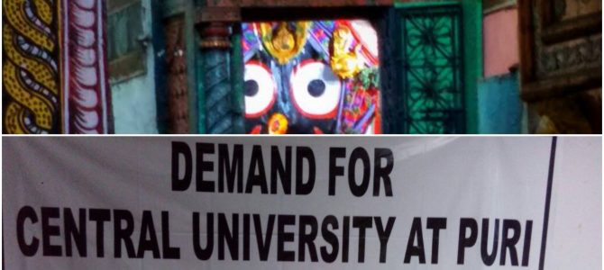 Nice to see People's movement to establish a BHU Type CentralUniversity in Puri gaining momentum, learn more and spread it