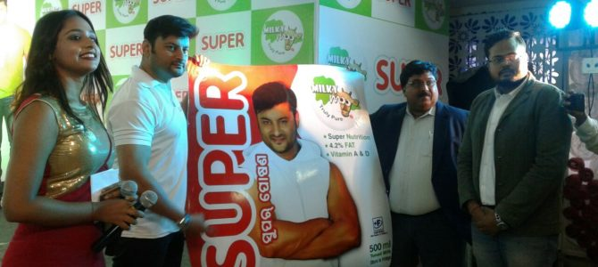 Milk Mantra launches Milky Moo SUPER, fortified milk with added Vitamin A & D and enhanced 4.2% fat