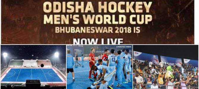 Big plans for Next Year Hockey Worldcup : New swanky stadium, new astro turf pitches, Bhubaneswar festival on sidelines