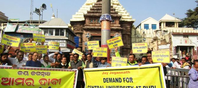 Movement for requesting BHU type Central University in Puri continues to grow: Deepadana at Singhadwara