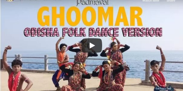 Ghoomar Cover video: Unique combo of Sambalpuri Folk Dance and Chhau Dance of Odisha don't miss