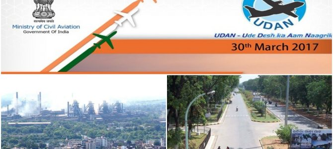 UDAN air connectivity to Rourkela getting close, most probably starting from January 23