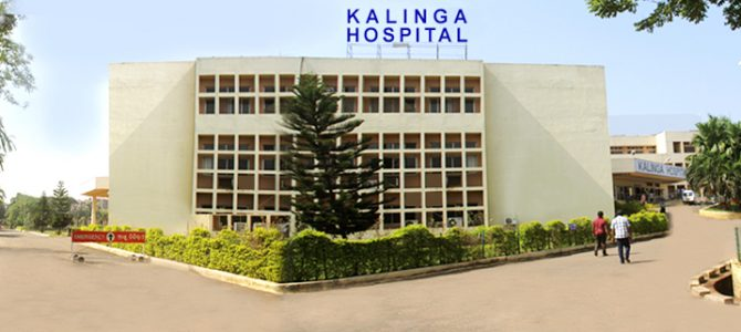 BR Life, a leading healthcare services firm acquired Odisha's first super-specialty corporate health centre Kalinga Hospital