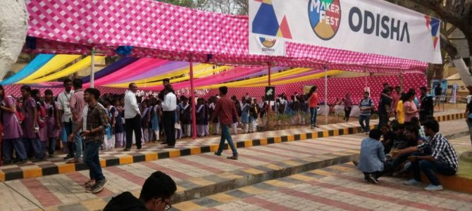 Maker Fest Odisha : VSSUT Burla organized this amalgamation of events celebrating innovators