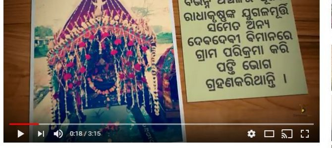 This Holi Don't miss this video talking about Unique Dola Jatra Rituals of Odisha, how many of these you know?