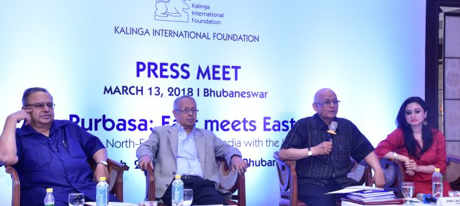 Purbasa: East meets East International Conference Synergising the North-East and Eastern India with the Indo-Pacific